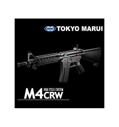 M4 CRW - HIGH CYCLE